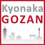京なかGOZAN
